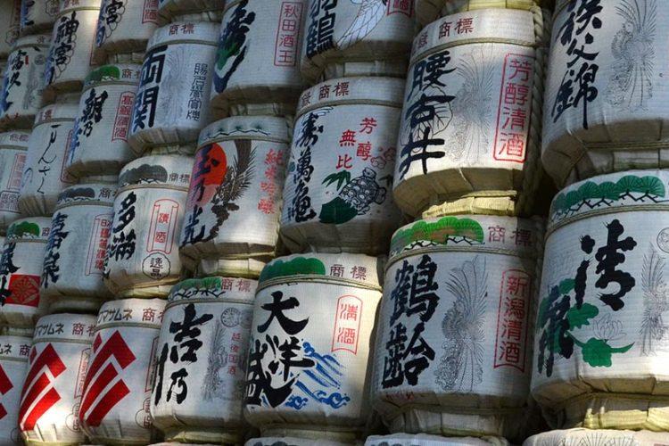 Reguli de conduita in Japonia
