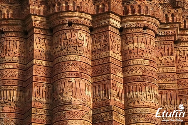 Qutub Minar 2 India