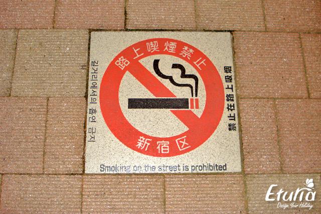 Reguli - Fumatul in Japonia
