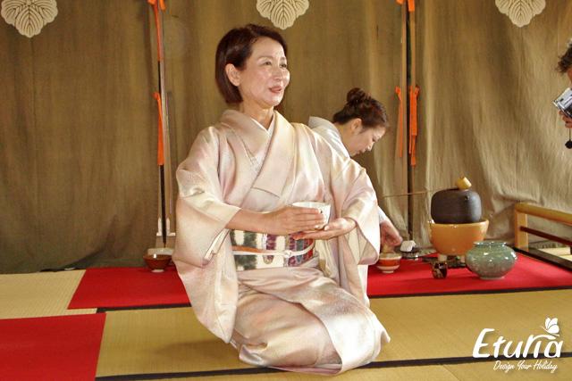 Conduita Ceremonia ceaiului