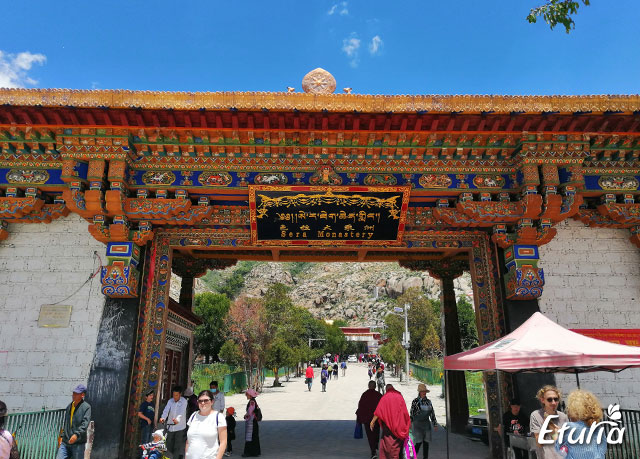 Manastirea Sera