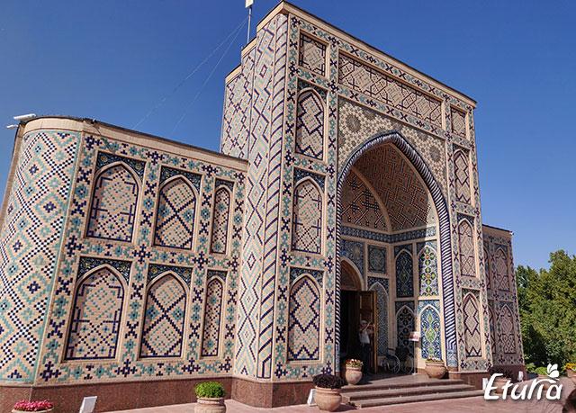 Obiectiv Samarkand