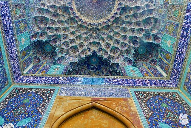 Moscheea Imam